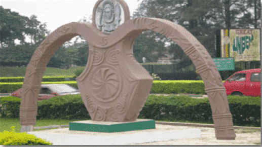 uniben-cut-off-mark-2020