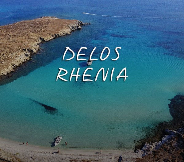 Private Day Cruise to Delos - Rhenia from Mykonos | Donblue.gr