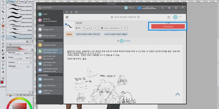 Click the big red download button to download your asset in clip studio paint.