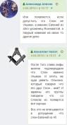 slon-ulman4
