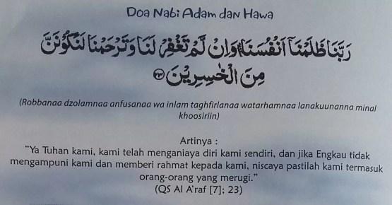 Doa Nabi Adam As dan Siti Hawa