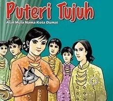 Kumpulan Cerita Dongeng Anak Indonesia