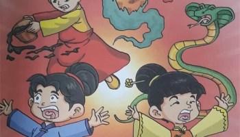 Cerita Rakyat Dongeng Korea Selatan