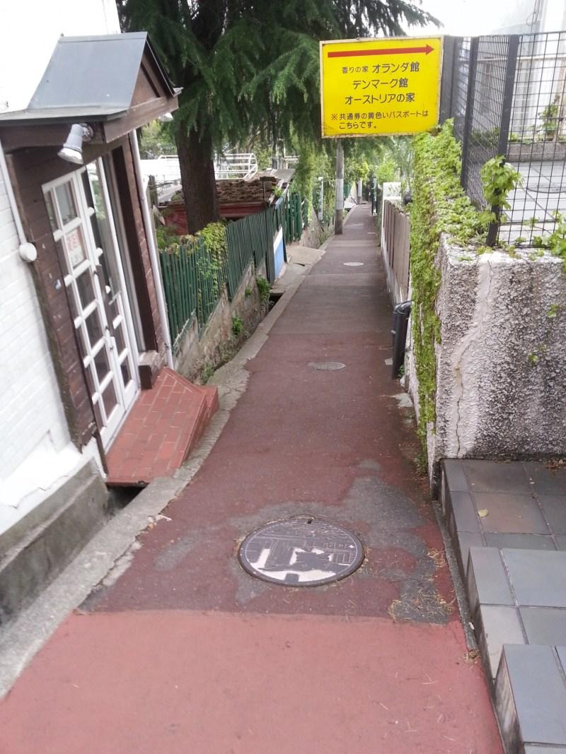 神戸北野の異人館の坂道