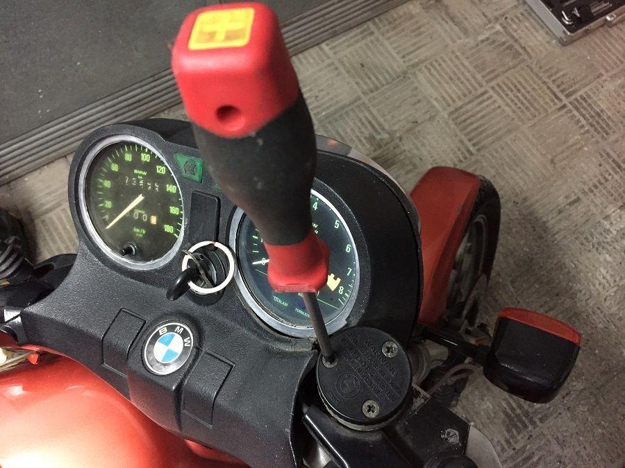 Cambiar el líquido frenos moto