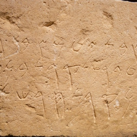 Phoenician inscription National Museum of Beirut Don Michael Hudson, PhD Beirut, Lebanon