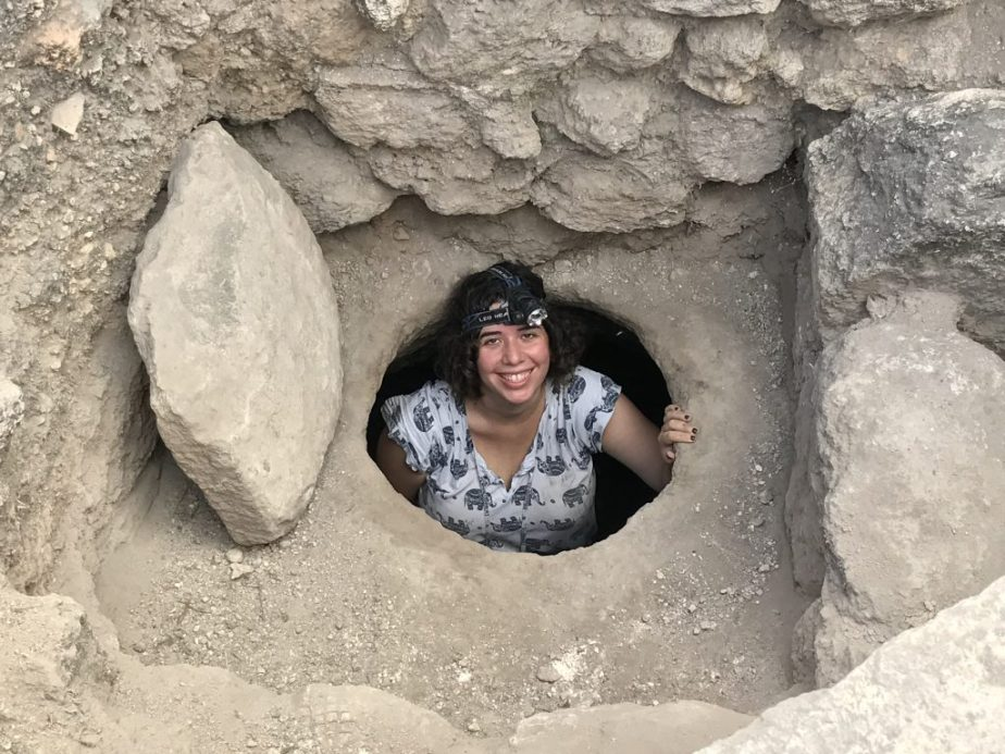 The New Excavations of Beth She'arim