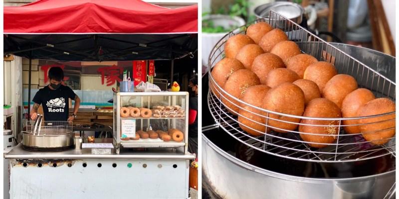 【台南美食】甜鑫食作甜甜圈 古早味的銅板下午茶,來這必吃甜甜圈!
