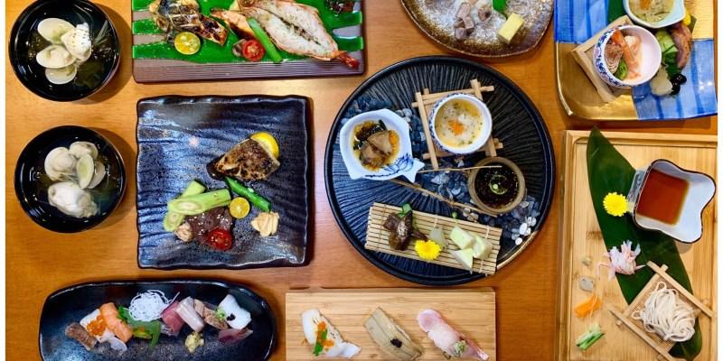 【台中美食】烏米うみ日式無菜單料理 只要580元就能享有精緻的無菜單料理,整間店充滿著濃厚的日式風情(含外帶菜單MENU)
