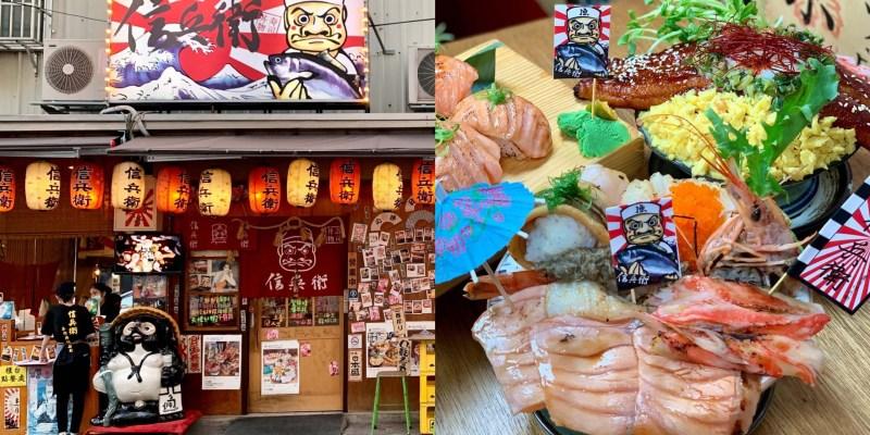 【台中美食】信兵衛手作丼飯壽司 充滿著日式氛圍的超人氣排隊日式料理,來這必點浮誇系丼飯!
