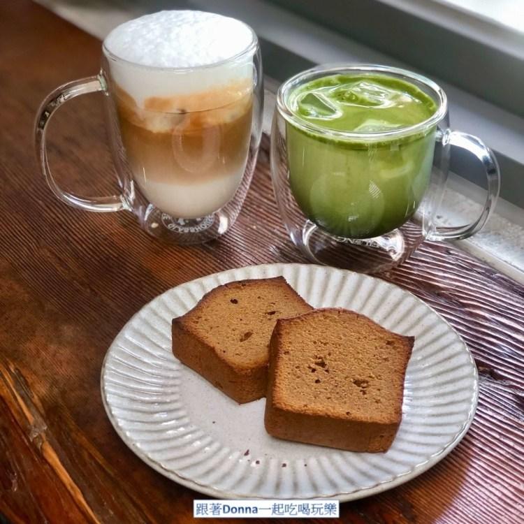 「彰化」廢墟式的老屋風格 從店外到店內都很自己的味道~「炎生caffe'」