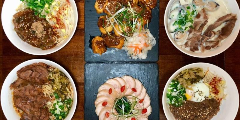 「台北中山區」創新的麵點小酒館「鴻鵠軒」宵夜就來碗牛肉麵配啤酒吧~