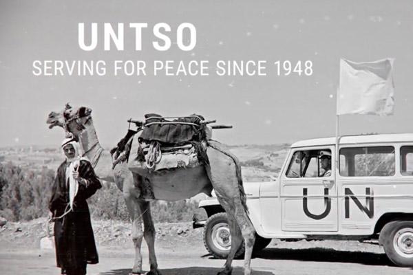 UNTSO 70 year motion graphics