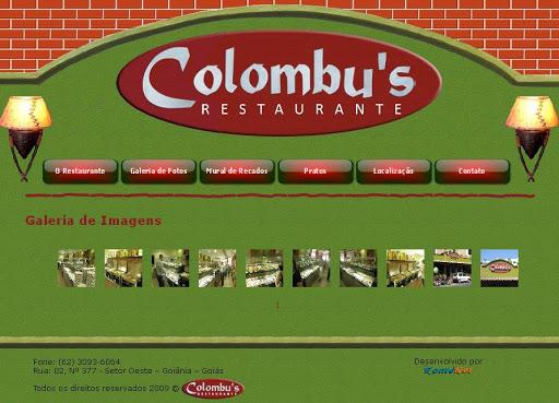 COLOMBUS Restaurante Colombus em Goiânia, Endereço e Telefone