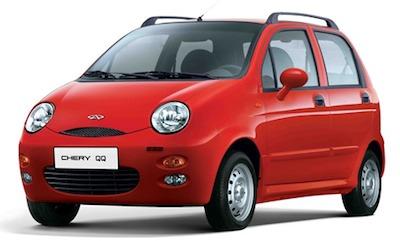 chery qq de frente Você conhece o novo QQ, carro da Chery, veja fotos