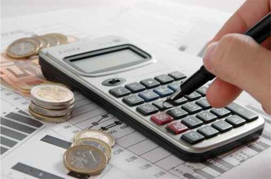 dicas financiamento Bancos com Melhores Taxas de Juros em 2014 - Financiamento