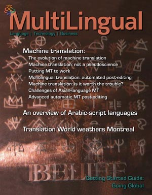 Multilingual #95, cover