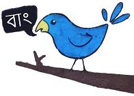 TweetMotherLanguage.org logo