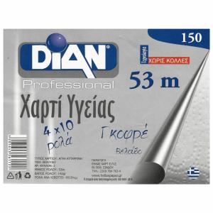 ΧΑΡΤΙ ΥΓΕΙΑΣ DIAN ΥΔΑΤΟΔΙΑΛΥΤΟ 150ΓΡ