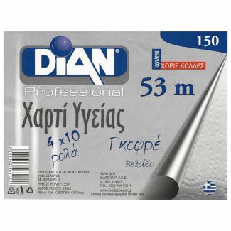 ΧΑΡΤΙ ΥΓΕΙΑΣ DIAN ΥΔΑΤΟΔΙΑΛΥΤΟ 150gr