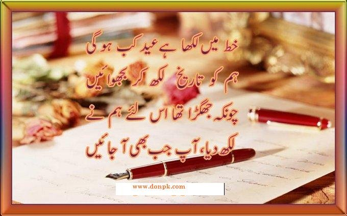 Love quotes for him on wedding anniversary