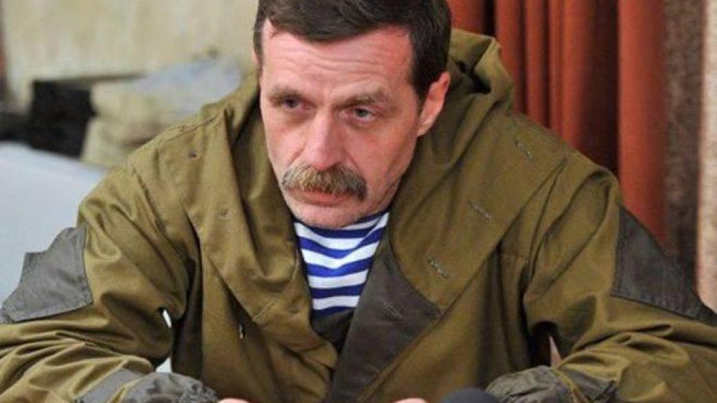 Безлер назвал фамилии российских командиров боевиков «ЛДНР ...