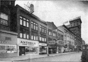 The State Street Theatre (Public Domain)
