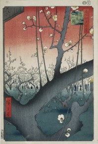 """Hiroshige, """"The Plum Garden in Kameido"""" from """"One Hundred Famous Views of Edo"""", Number 30."""