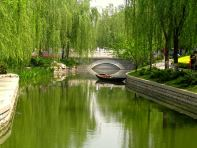 Reflecting Beijing