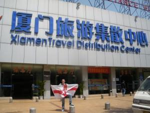 Jonny Blair the travelling Northern Irishman in Xiamen China