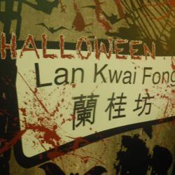 Halloween freak night in Lan Kwai Fong Hong Kong