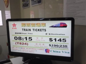 train tickets hung hom to guangzhou