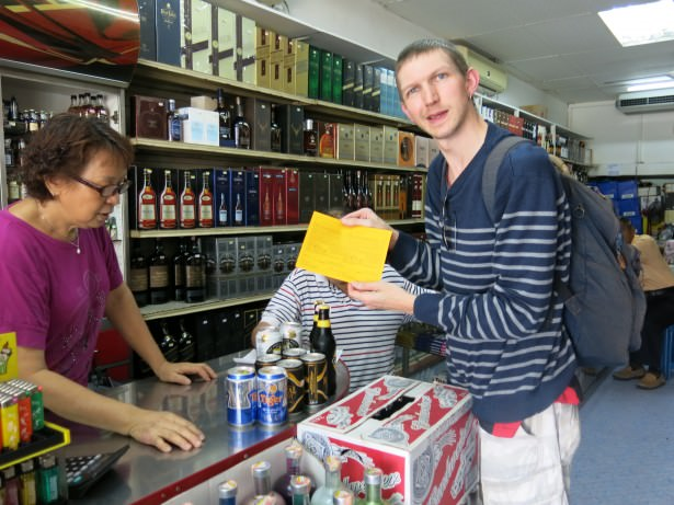Buying duty free beer in Labuan Malaysia to take into Brunei