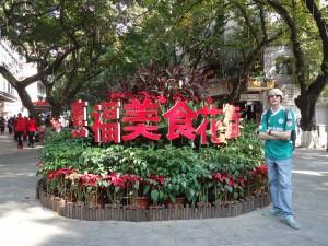Food Street sign Guangzhou China backpacking