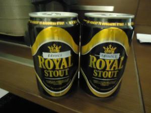 beunei beer in bandar seri begawan