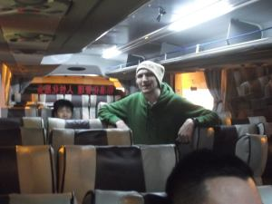 monday's money saving tips buses in china