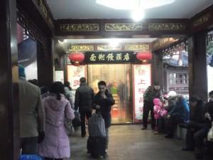 Queue at Nan Xiang Steamed bun restaurant Shanghai