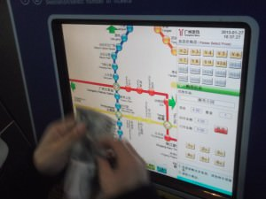 Metro system in Guangzhou China