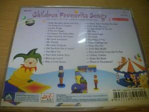 children's songs in hong kong