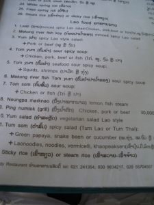 laap menu in laos vientiane