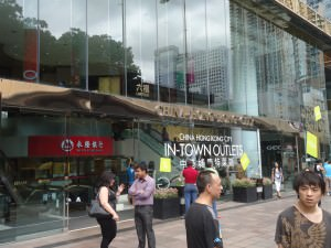 china hong kong ferry terminal