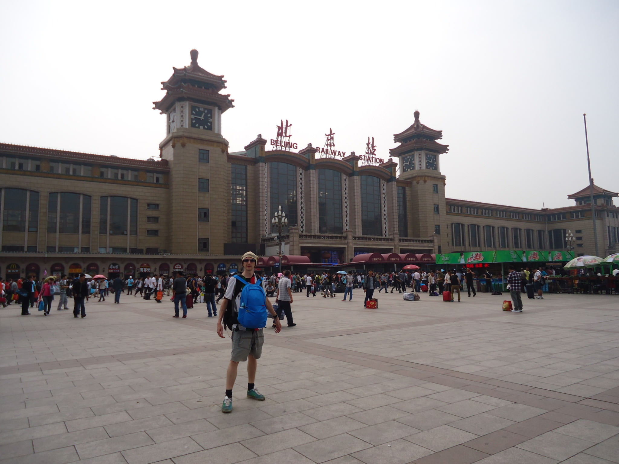 how to go beijing from guangzhou