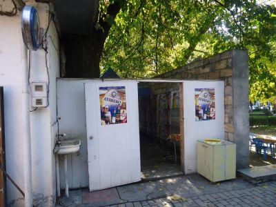 seki square tea azerbaijan