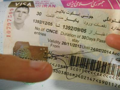 jonny blairs dont stop living guide on How to get an Iran Visa in Trabzon Turkey