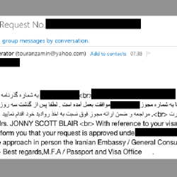 How to Get An Authorisation Code for an Iran Visa
