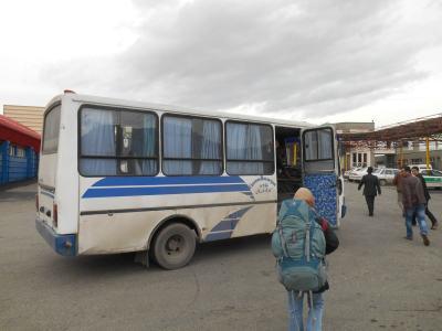 bazargan border bus