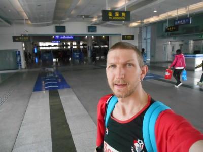 futian port border china