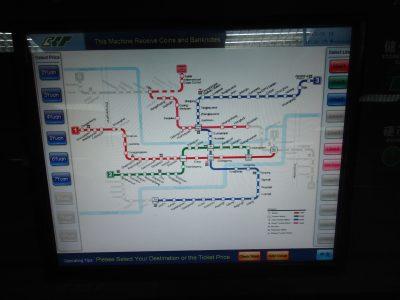 chongqing metro china