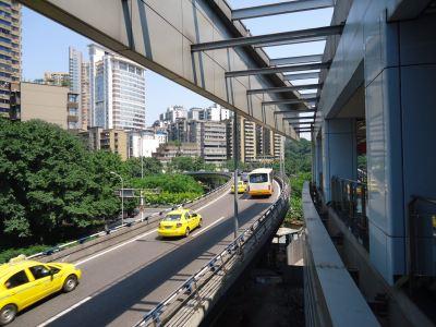 chongqing metro system