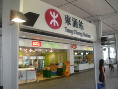 hong kong airport cheap route